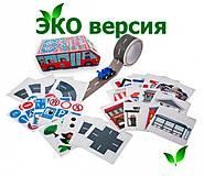 Игровой набор «Авто фан Эко» украинский язык, TRIK-18028, купить