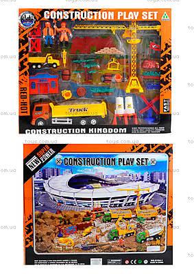 Игровой набор «Большая стройка», 8104-1