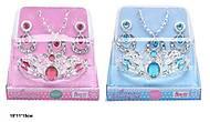 Игровой набор бижутерии (голубой, розовый), JY977-21B31B, фото