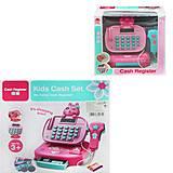 """Игровой набор """"Cash Register"""" розовый, SK25A/B, отзывы"""
