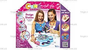 Игровой набор Color Splasherz Design Station, 56510, фото