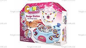 Игровой набор Color Splasherz Design Station, 56510, отзывы