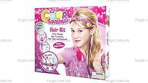 Игровой набор Color Splasherz Hair Accessories Kit, 56530, купить