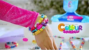 Игровой набор Color Splasherz Ice Design Station, 56520, игрушки