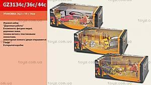 Игровой набор Construction Car, GZ3134C36C4