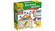 Игровой набор детский «Веселая ферма», R53087, детские игрушки