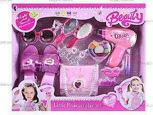 Игровой набор для детей «Аксессуары для девочек», S7688-2, фото