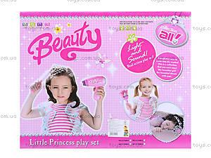 Игровой набор для детей «Аксессуары для девочек», S7688-2, игрушки