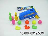 Игровой набор для детей «Боулинг», 0893-1, фото