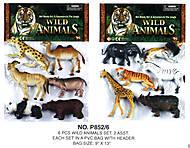 Игровой набор для детей «Дикие животные», P852/6, фото