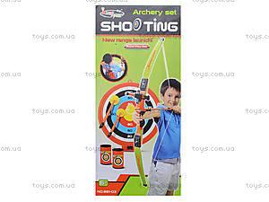 Игровой набор для детей «Лук со стрелами на присосках», 881-03, цена