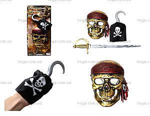 Игровой набор для детей «Пират», ZP3523
