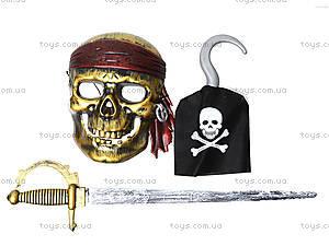 Игровой набор для детей «Пират», ZP3523, отзывы