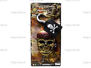 Игровой набор для детей «Пират», ZP3523, цена