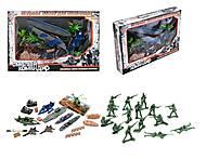 Игровой набор для детей «Смелый командир», 0150A, іграшки