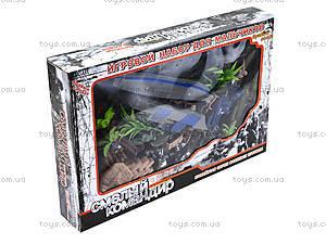Игровой набор для детей «Смелый командир», 0150A, игрушки