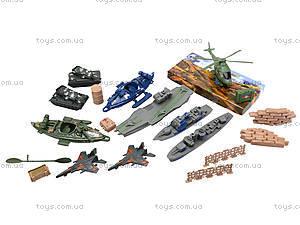 Игровой набор для детей «Смелый командир», 0150A, магазин игрушек
