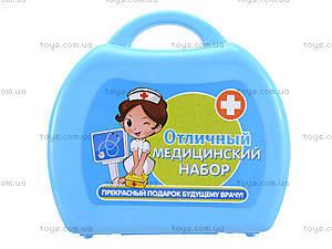 Игровой набор для детей «Юный доктор», 2590, цена