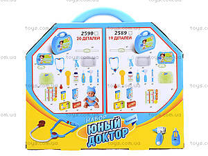 Игровой набор для детей «Юный доктор», 2590, игрушки