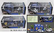 Игровой набор для мальчика Police Station, JZ2134C35C3