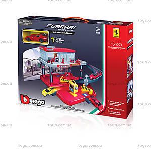 Игровой набор для мальчиков «Гараж Ferrari», 18-31231