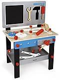Игровой набор для мальчиков Janod «Мастерская», J06491, купить
