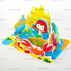 Игровой набор для ванной «3D-сцена Королевство Русалочки», MK 038, купить