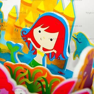 Игровой набор для ванной «3D-сцена Королевство Русалочки», MK 038, фото