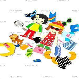 Игровой набор для ванной «Модные наряды», MK 030, игрушки