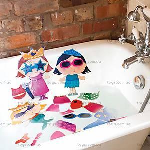 Игровой набор для ванной «Наряды фентези», MK 031, купить