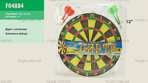 Игровой набор для игры в дартс, F04884, купить