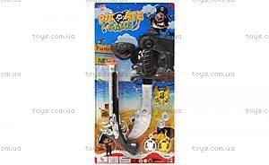Игровой набор для юного пирата, 555