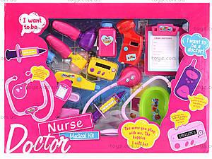 Игровой набор «Доктор» с музыкальным и световым эффектом, 065, детские игрушки