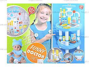 Игровой набор «Доктор» с пупсом и аксессуарами, 8301A, купить