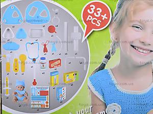 Игровой набор «Доктор» с пупсом и аксессуарами, 8301A, фото