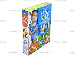 Игровой набор «Доктор» с пупсом и аксессуарами, 8301A, игрушки