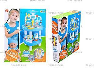 Игровой набор «Доктор» с пупсом и аксессуарами, 8301A, детские игрушки