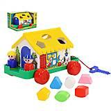 Игровой набор «Дом» желтый, 6028-2, отзывы