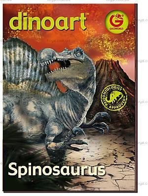 Игровой набор ДиноАрт «Разукрась Спинозавра», CL299K, купить