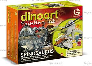 Игровой набор ДиноАрт «Разукрась Спинозавра», CL299K