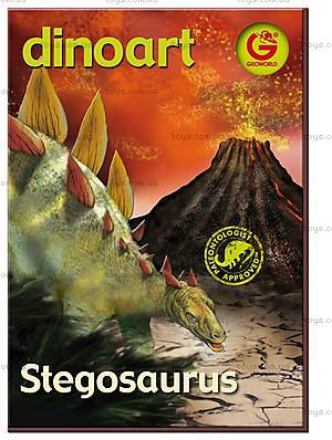 Игровой набор ДиноАрт «Разукрась Стегозавра», CL300K, цена