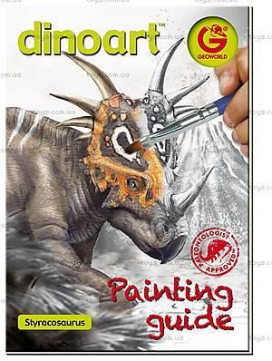Игровой набор ДиноАрт «Разукрась Стиракозавр», CL301K, отзывы