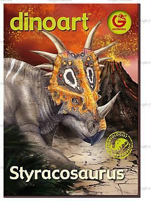 Игровой набор ДиноАрт «Разукрась Стиракозавр», CL301K, игрушки