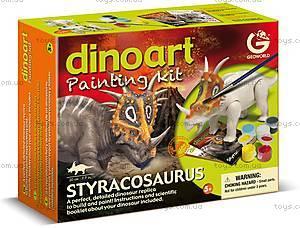 Игровой набор ДиноАрт «Разукрась Стиракозавр», CL301K