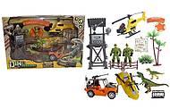 """Игровой набор """"Динозавры"""" (2103-3), 2103-3, купить"""