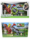 Игровой набор «Динозавры», с аксессуарами, 800-54, фото