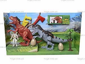 Игровой набор «Динозавры», с аксессуарами, 800-54, магазин игрушек