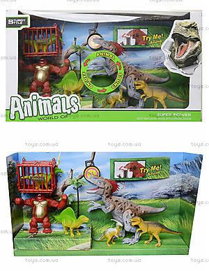 Игровой набор «Динозавры», со светом и звуком, 800-73