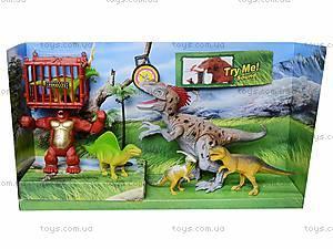 Игровой набор «Динозавры», со светом и звуком, 800-73, отзывы