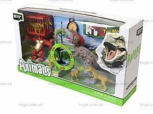 Игровой набор «Динозавры», со светом и звуком, 800-73, детские игрушки